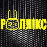 rolliks_band