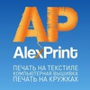Alex Print