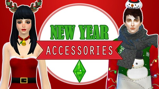 Winter/New Year – Accessories #4