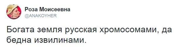 США пока не готовы к нормализации отношений с Россией, - Кирби - Цензор.НЕТ 5297