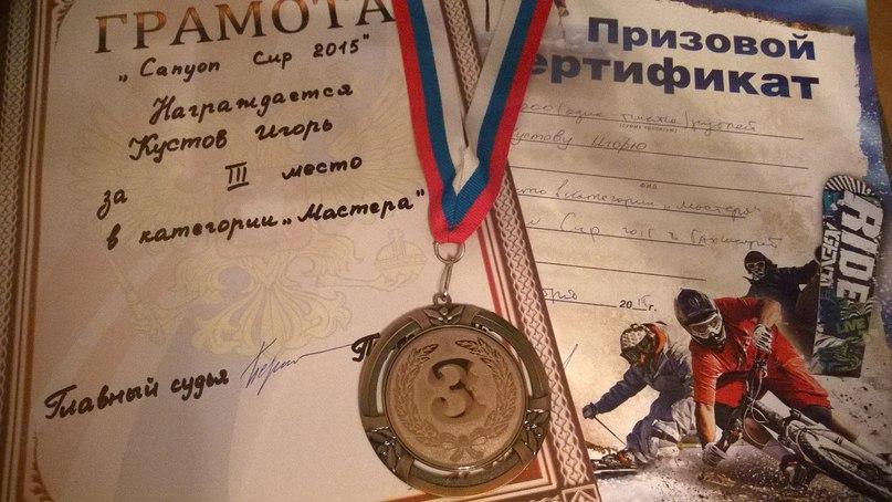 Игорь Кустов | Севастополь