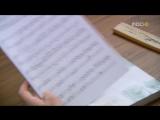 Струны души 12 серия (Ю. Корея) Heartstrings
