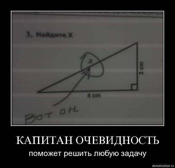 Жители Казани смогут написать контрольную по математике в одном из ВУЗов города
