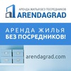 ARENDAGRAD | Аренда квартир в Смоленске