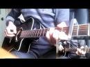Горіла сосна, палала - Кавер на гітарі - Українська народна пісня/Народная песня на гитаре