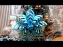 Новый год Объёмная снежинка из бумаги 3Д своими руками Новогодние поделки