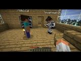 Месть Херобрина - 1 серия - Minecraft сериал