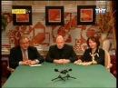 Реалити-шоу Кандидат, ТНТ, 2006 г. , 2-й сезон, 1 эпизод