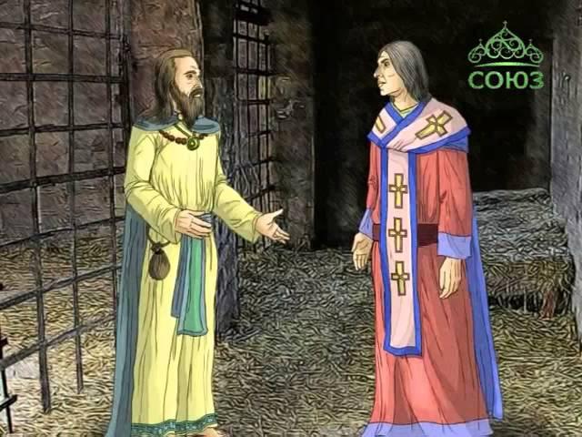 Мульткалендарь. 18 января. Священномученик Феопемпт, епископ Никомидийский, и мученик Феон волхв