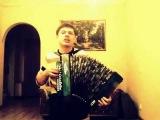 Москва, песня группы Монгол Шуудан (на стихи Сергея Есенина) под гармонь