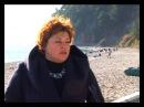 Администрация города Туапсе провела субботник на диком пляже