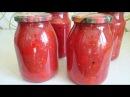 Помидоры в собственном соку на зиму рецепт консервирования и заготовки из томат