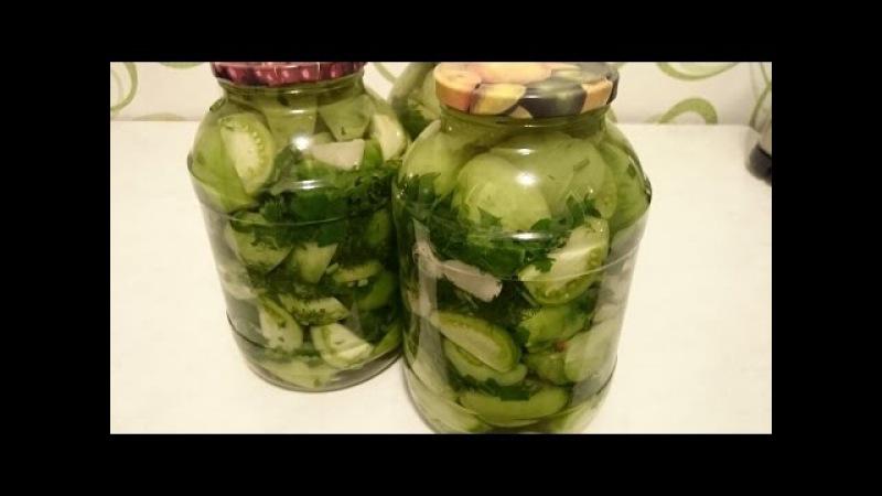 Салаты на зиму Секрет Заготовки Рецепта из зеленых помидор как приготовить вкусное блюдо