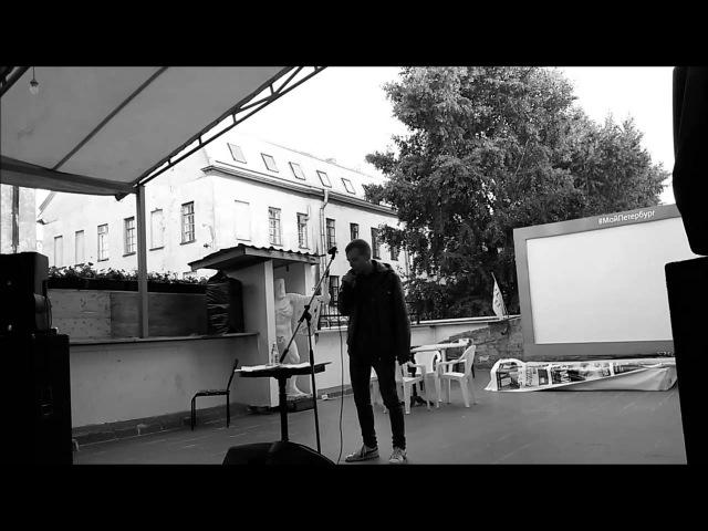 Дима Гусев - Последние советские дети (Live in SPb)