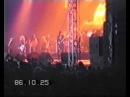 Rob Halford sings Happy Birthday to Glenn & KK 1986