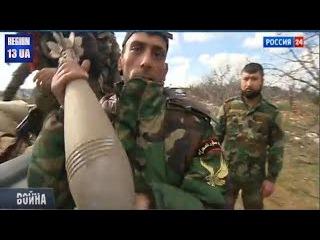 Эксклюзивный репортаж из Сирии Военная операция по ликвидации ИГИЛ Новости Сирии Сегодня
