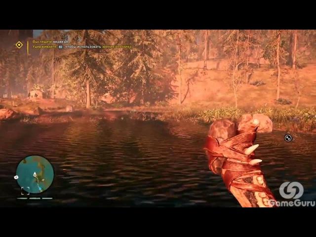 Прохождение Far Cry Primal — Часть 6: ТАККАР ЛЮБИТЕЛЬ СИСЬКЕ aac