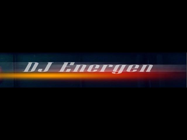 Джиган – Ахумилительная туса (ENergen Remix)
