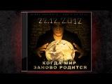 07. DoN-A (GineX) - Без тебя (ft. Digital Nox &amp Som) (КМЗР)