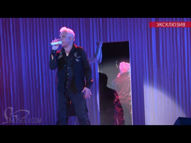 Борис Моисеев - Края (2011)