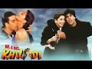 Mr & Mrs Khiladi | Full Hindi Movies | Akshay Kumar | Juhi Chawla | Paresh Rawal | Kader Khan