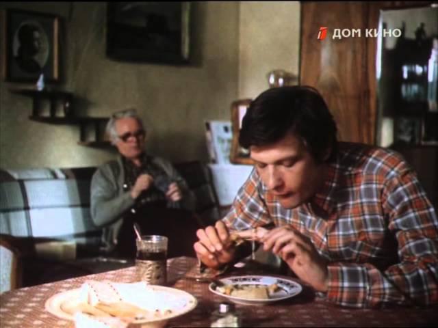 Лётное происшествие (1986) (1 серия) фильм смотреть онлайн
