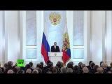 Владимир Путин на 4 года запретил повышать налоги. Послание ФС 04.12.2014