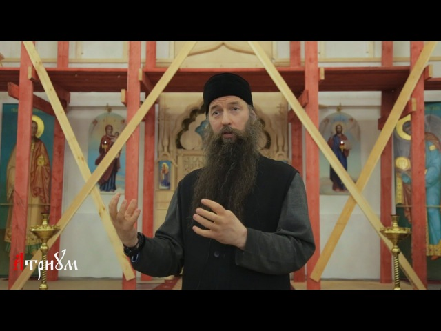 Лекторий в Атриуме Богословие личности Иеромонах Мефодий Зинковский