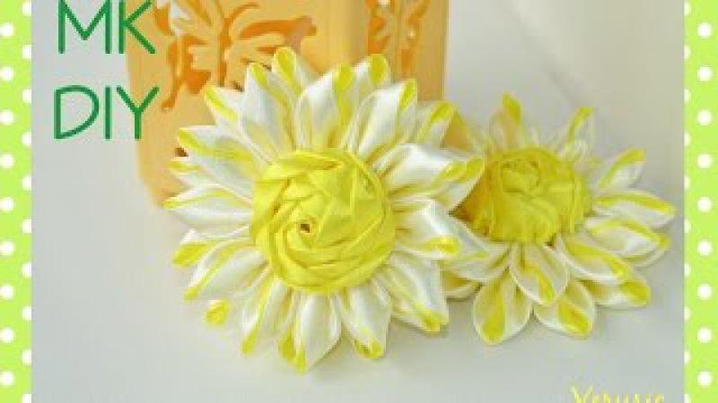 Необычная ромашка из атласных лент/Цветок канзаши / A camomile of satin ribbons / Flower kanzashi