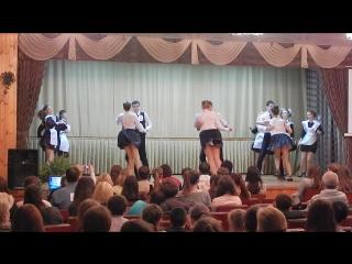 11А второй танец