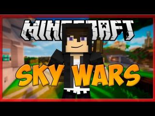 ПАДЕНИЕ В БЕЗДНУ! | Sky Wars #37