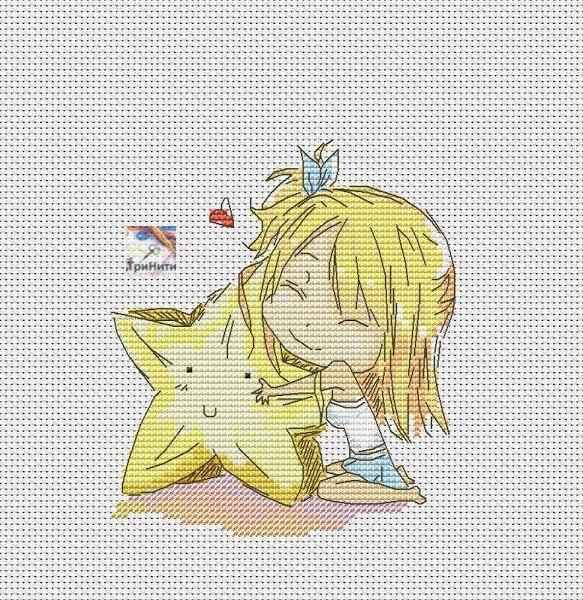 Файл маленькая звёздочка.pdf