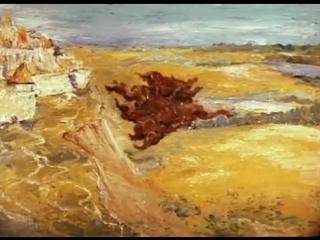 Жар-птица (Владимир Самсонов,1984)