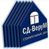 Окна ВЕКА, двери, потолки, ремонты Екатеринбург