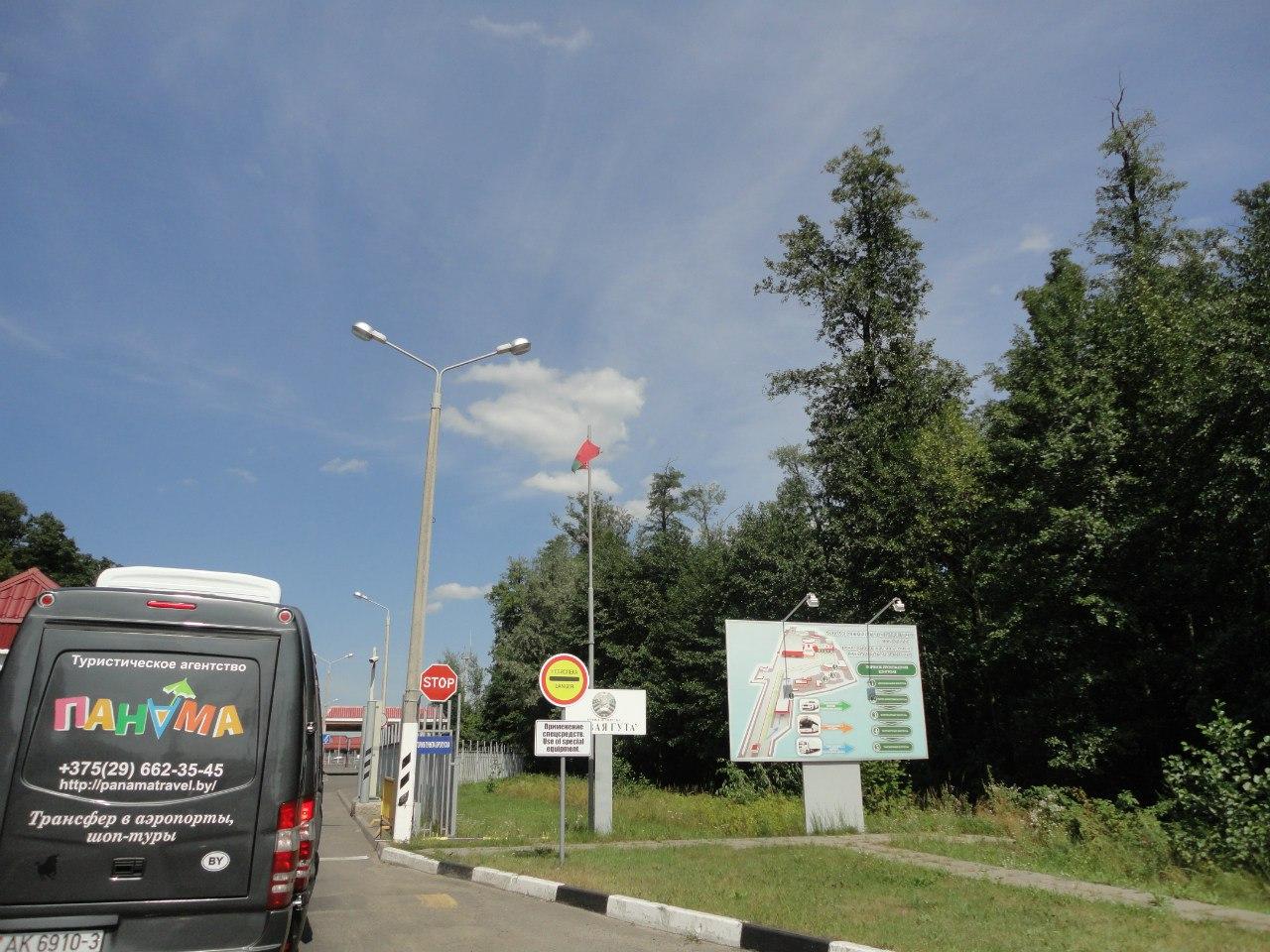 Сумы-Минск-Свитязь-Буковель-Кишинев-Одесса-Сумы SROzA3U_bcA