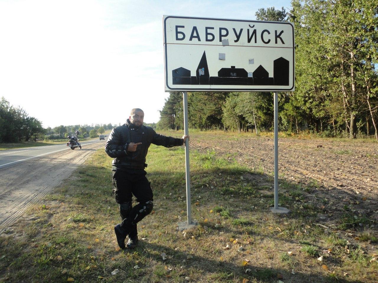 Сумы-Минск-Свитязь-Буковель-Кишинев-Одесса-Сумы S8JiZ3B85PM