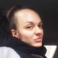 Иноземцева Юлия (Гольцева)