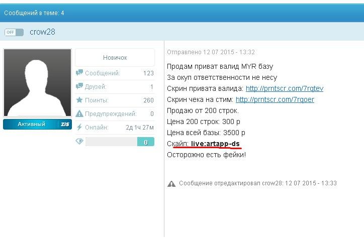 CoS3UU1o_sY.jpg