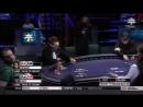 One of the Worst Bad Beats in Poker Tournament History- AA vs AA WSOP $1 million dollar buy-in