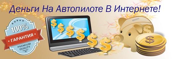 http://cs629506.vk.me/v629506448/1867e/EC3IpqMXgwM.jpg