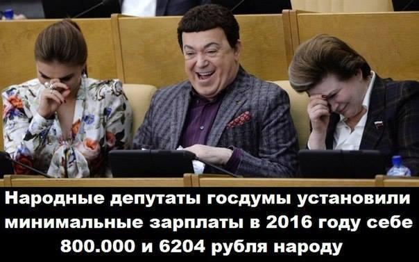 Россияне столкнулись с сильнейшим падением доходов за 9 месяцев, - Росстат - Цензор.НЕТ 8058