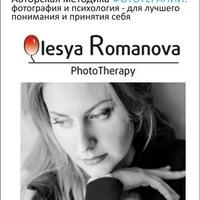 Логотип Олеся Порсина. На100ящая. Фототерапия. Психолог
