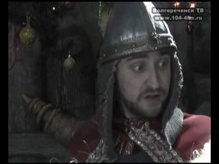 В гости к Алёше Поповичу