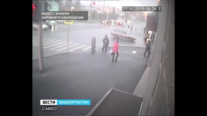 в центре Уфы перевернулся микроавтобус, который вез детей на медосмотр