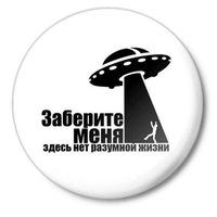 Мельничук Сергей