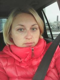 Елена Сологубова