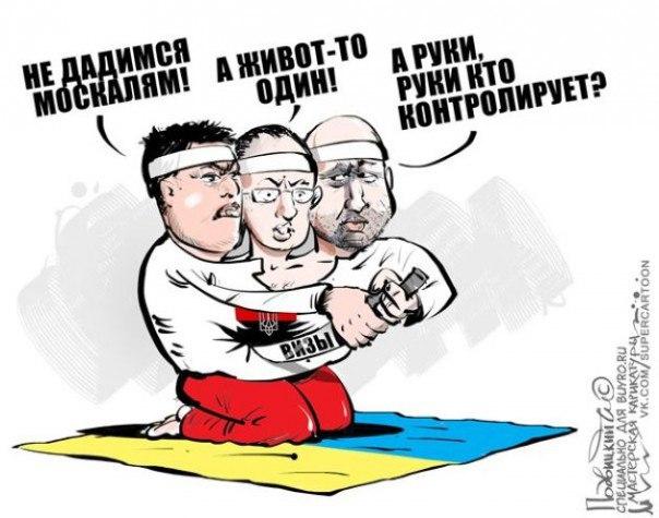 В знак большого уважения, гостям с Украины сделают харакири