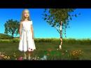 Кристина - В траве сидел кузнечик