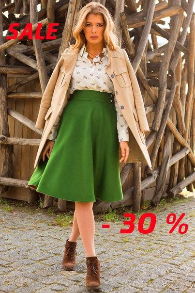 Atani юбки