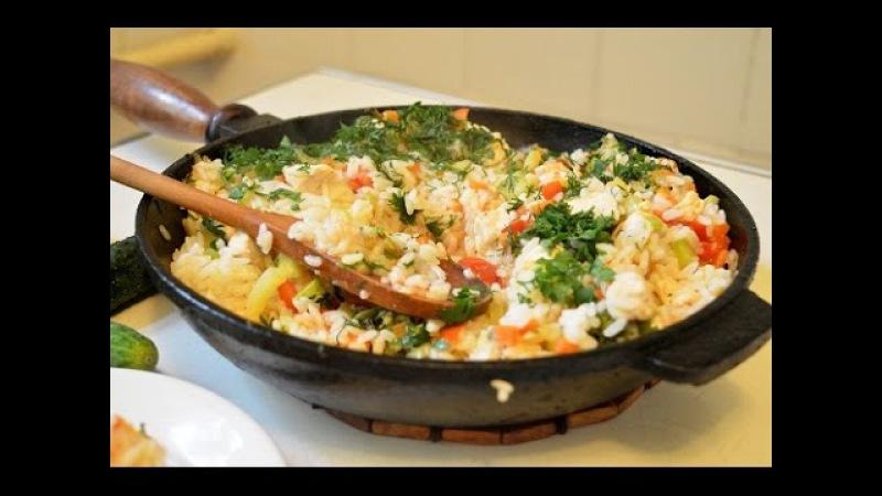 Рис с курицей и овощами|Rice with chicken and vegetables